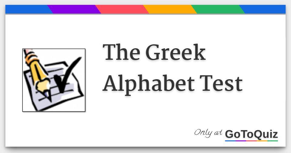 The Greek Alphabet Test